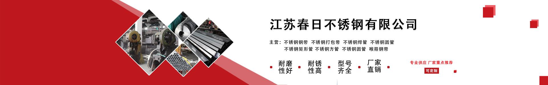 江苏橙子vr视频app下载玖玖爱在线免费有限公司