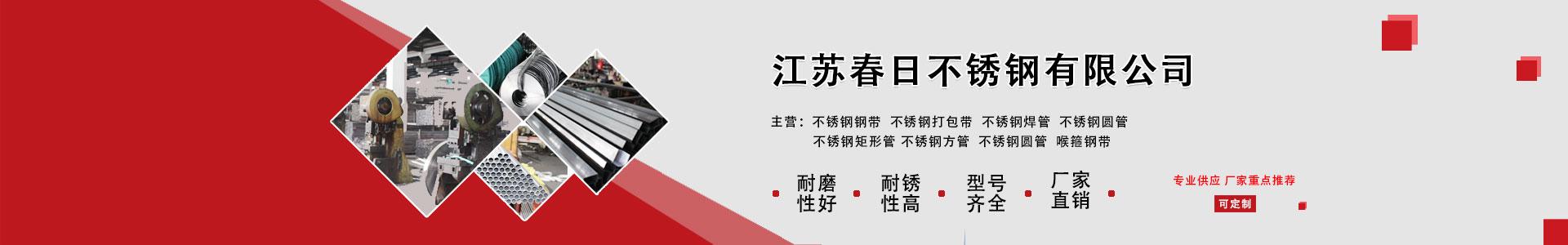 江苏橙子vr视频app下载阖家欢乐与合家欢乐有什么区别有限公司