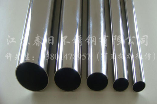 不锈钢的设计规则不能应用于碳钢是什么