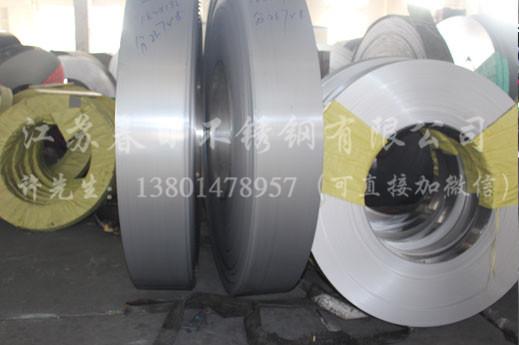 304不锈钢钢带氬焊焊接部位出现生锈的情况分析