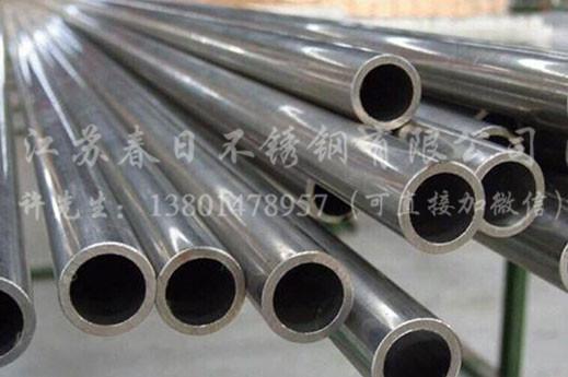 304不锈钢钢带对于焊接的要求有哪些